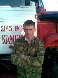 Вадим Шадчин, 21 ноября 1988, Енакиево, id38965603