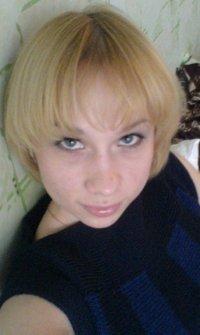 Ирина Пашкова, Челябинск, id57619546