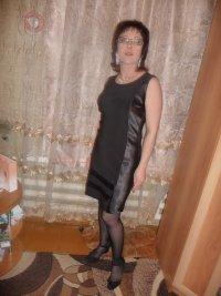 Ирина Лещёва, 1 января 1993, Углич, id71893366
