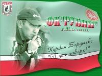 Ilmir Ziatdinov, 5 февраля 1997, Москва, id103068170