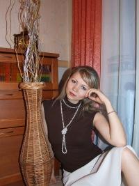 Екатерина Жеглова, 10 октября 1991, Екатеринбург, id111356855