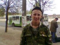 Дмитрий Сурнаев, 6 июня 1989, Минск, id25036797