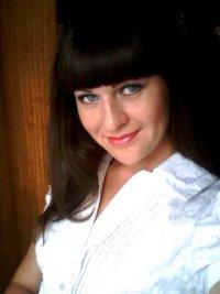 Юлия Еранцева, 8 июля 1987, Заринск, id25506507