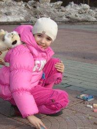 Алисия Рубцова, 22 января , Новокузнецк, id32834924