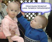 Дима Воронин, 23 августа , Санкт-Петербург, id34342944
