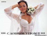 Svetlana Tet-A-Tet, 15 января , Комсомольск-на-Амуре, id46035937