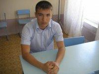 Дмитрий Цой, Зарафшан