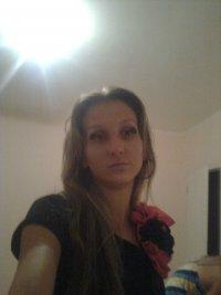 Инна Шайда, 10 июня 1985, Ростов-на-Дону, id94626141