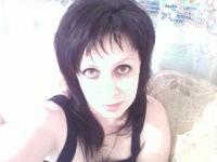 Татьяна Валантырь, 23 августа 1998, Иркутск, id102556790