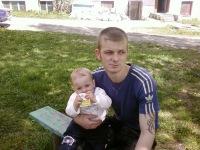 Павел Банщиков, 29 марта , Тайга, id128214854