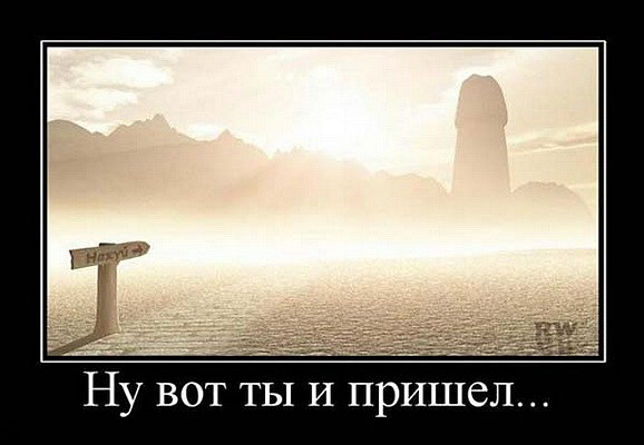 Порошенко предложит Раде проголосовать за премьера Яценюка - Цензор.НЕТ 2369
