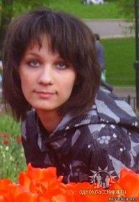 Глаша Петрова, 10 июля 1989, Биробиджан, id22543054