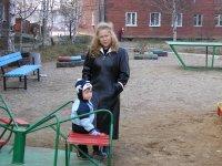 Татьяна Карлова, 29 марта 1972, Иркутск, id34934228