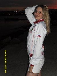 Анастасия Колотильщикова, 10 сентября 1990, Москва, id44980064