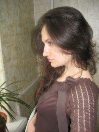 Карина Багдасарян-Саидова