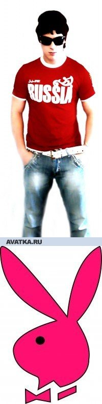 Владислав Осив, 13 августа , Монастырище, id74949983