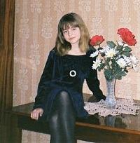 Ирина Батурина, 11 апреля 1990, Кривой Рог, id62134784
