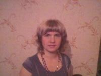 Татьяна Чуева, 3 декабря , Чунский, id114460278