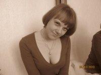 Дарина Комащенко