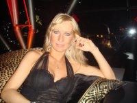 Нелля Фадеева, 15 января 1973, Санкт-Петербург, id23859344