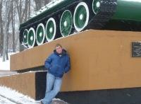 Виктор Кульков, 15 января 1990, Нижний Новгород, id122765136