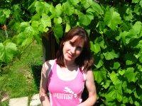 Марина Донгузова (Карпова), 22 марта , Серпухов, id29393302