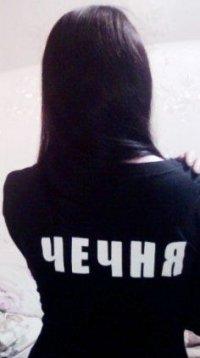 Ушла Уволилась, 3 декабря 1991, Харьков, id30836299
