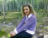 Инна Журавская, 1 мая 1996, Житомир, id37531268