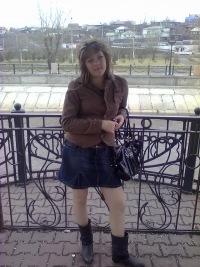 Ирина Грищук, 24 мая , Красноярск, id115203220