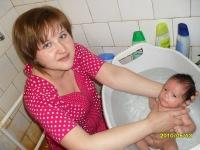 Мария Ильясова, 2 января 1992, Пермь, id115385578