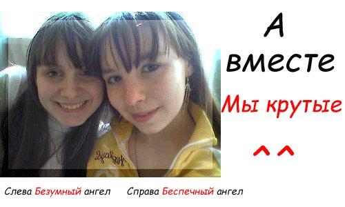 http://cs695.vkontakte.ru/u11803952/103418375/x_8b0a327d.jpg