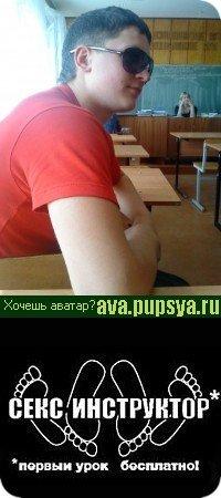 Артурчик Раков, 1 августа , Могилев, id33923872