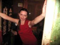 Наталья Герасёва(афанасьева), 21 марта 1989, Каменск-Уральский, id112723684