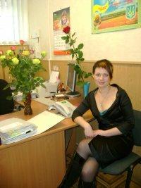 Liliya Svinarenko, 8 марта 1988, Кременчуг, id26303751