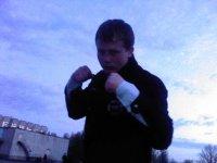 Юра Осадчук, 16 января 1989, Тернополь, id22723891