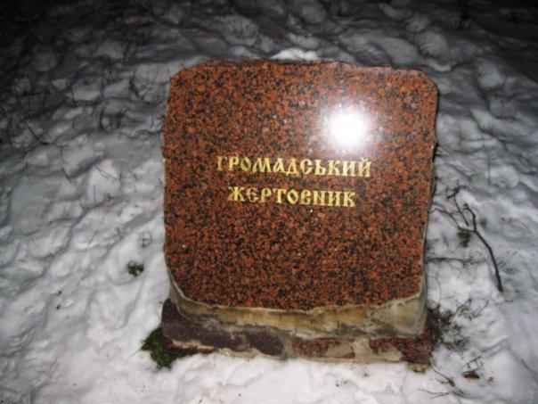 Экскурсии по Киеву. Замковая гора ( Гора Хоривица, Киселевка, Флоровская гора) X_d71f972d