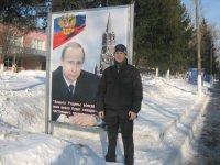 Алексей Бабкин
