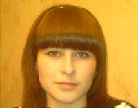 Елизавета Шадрина, 29 марта 1988, Пермь, id29484919