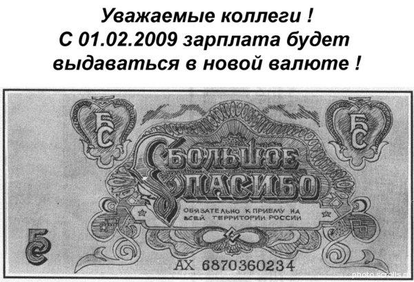 http://cs697.vkontakte.ru/u3033968/24839470/x_12e7c74d.jpg