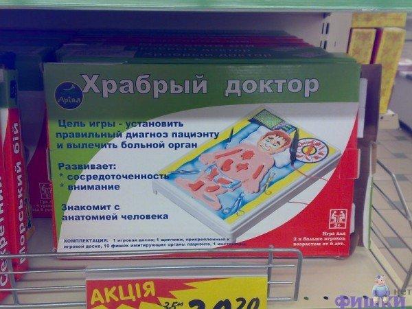 http://cs697.vkontakte.ru/u3033968/24839470/x_3a1522ea.jpg