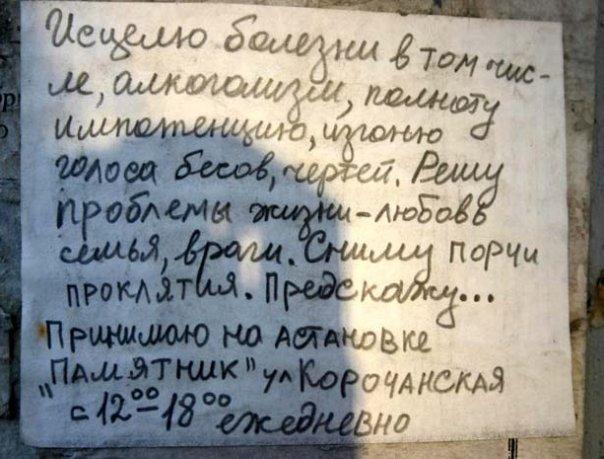 http://cs697.vkontakte.ru/u3033968/24839470/x_af00946c.jpg