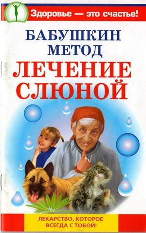 http://cs697.vkontakte.ru/u3033968/24839470/x_b8ae4f86.jpg