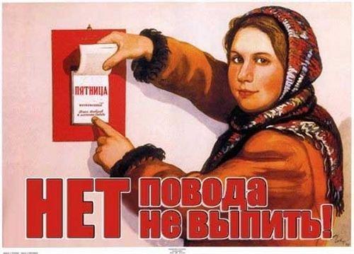 Лучшей помощью РФ для Украины стал бы отзыв всех террористических лидеров, - МИД Литвы - Цензор.НЕТ 5276