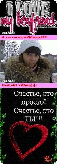 Катеринка Гилёва
