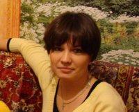 Надежда Ибрагимова, 27 декабря 1981, Череповец, id24841032