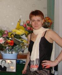 Татьяна Карасева, Самара