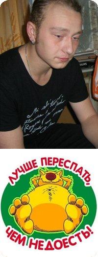 Вадим Бахтин, 19 декабря 1986, Санкт-Петербург, id108685