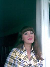 Марина Глинина, 15 апреля , Златоуст, id130491116