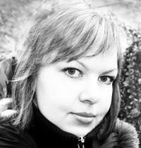 Людмила Сметанина, 4 сентября , Екатеринбург, id24905621