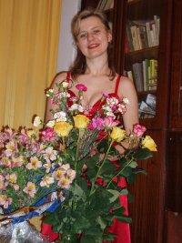 Света Акселенко, 5 мая , Запорожье, id31310782